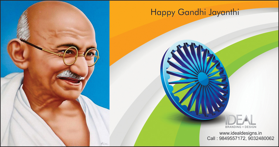 gandhi-jayanthi-logo-design-hyderabad-bangalore-india-www.idealdesigns.in - 9849557172, 9949645564