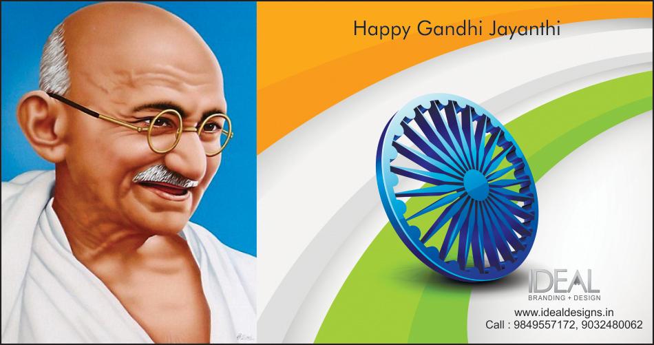 gandhi-jayanthi-logo-design-hyderabad-bangalore-india-www.idealdesigns.in - 9849557172, 9949645564